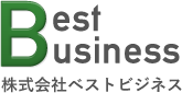 株式会社ベストビジネス